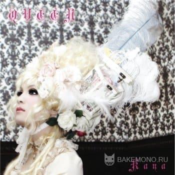 Kaya - Queen [Type-A] (2011)