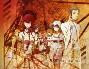 Скачать OST Steins;Gate
