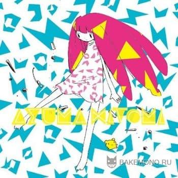 Скачать OST Fractale OP/ED Single