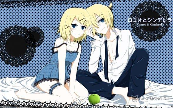 Kagamine Rin & Len - Romeo & Cinderella