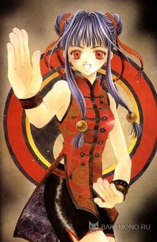 Azumi Tohru - Pieta (Artbook)