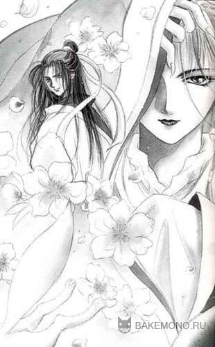 Azumi Tohru - La Partita (Artbook)