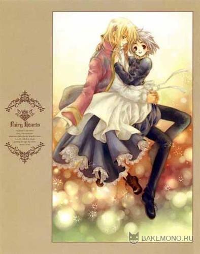 Tohru Adumi - Fairy Hearts (Artbook)