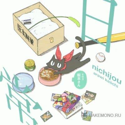OST Nichijou