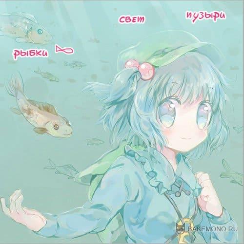 свет, рыбки и пузыри