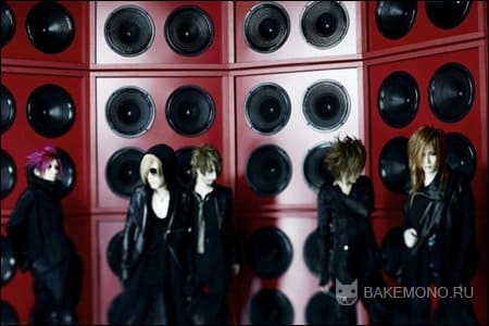 Скачать The GazettE-Vortex(2011)