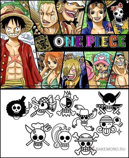 Скачать кисти для Photoshop - One Piece
