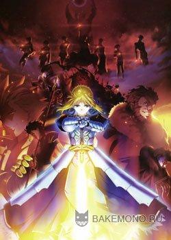 Fate/Zero [TV-1]