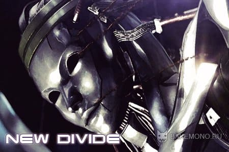 Final Fantasy VII New Divide