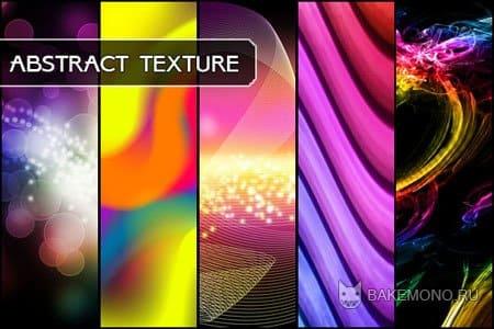 Скачать текстуру Абстрактных фонов
