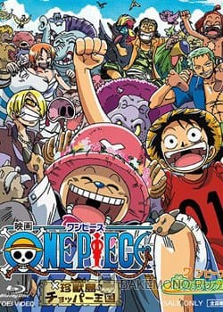 One Piece Chopper Kingdom of Strange Animal Island