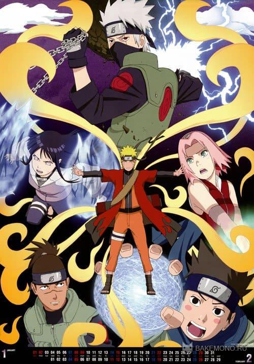 Naruto Shippuden 2012 Calendar