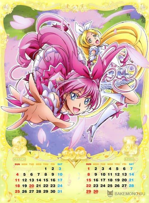 Suite Pretty Cure