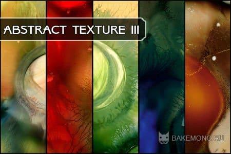 Абстрактные текстуры