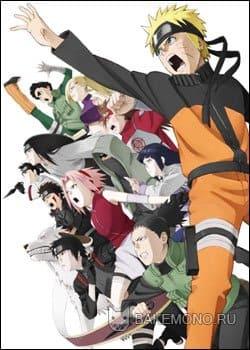 Naruto Shippuden: The Will of Fire Still Burns