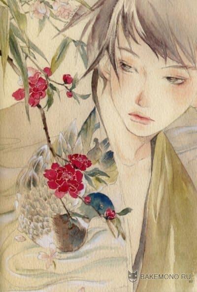 Artbook Midnight Inks Illustrations