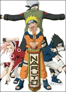 Naruto The Cross Roads