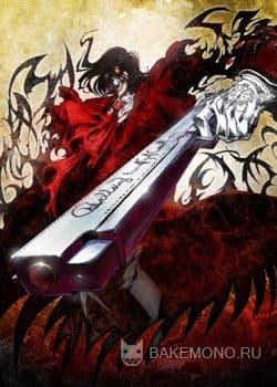 Hellsing OVA