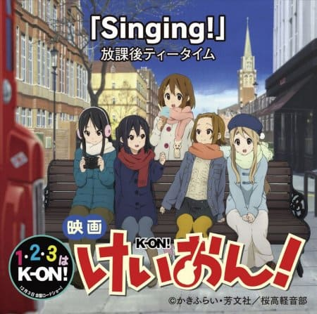 Скачать K-ON! Movie ED&OP Single