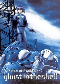 Ghost in the Shell Stand Alone Complex