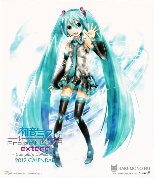 Календарь Vocaloid - Project Diva 2012