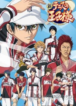 Prince of Tennis II