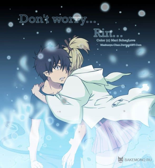 RxS:Don't worry Rin