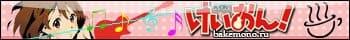 Анимированный музыкальный юзербар K-ON