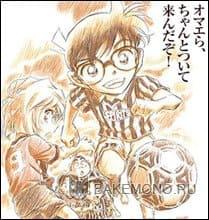 Detective Conan: The Eleventh Striker / Детектив Конан (фильм 16)