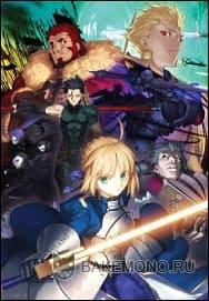 Fate/Zero 2 / Судьба: начало [ТВ 2]