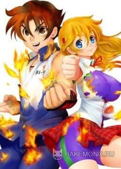 Сильнейший в истории ученик Кэнъити OVA
