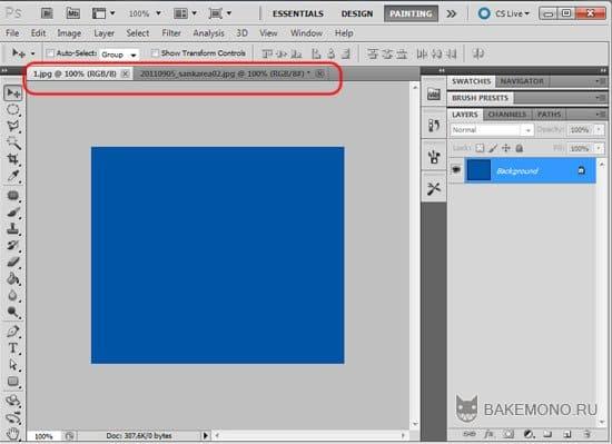 Как перетянуть картинку в фотошопе CS5