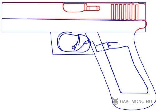 Как рисовать пистолет