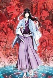 Hakuouki: Reimei-roku / Сказание о демонах сакуры ТВ-3