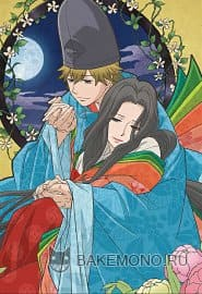 Chouyaku Hyakunin Isshu: Uta Koi / Песня Любви