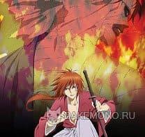 Rurouni Kenshin Shin Kyoto-Hen 2