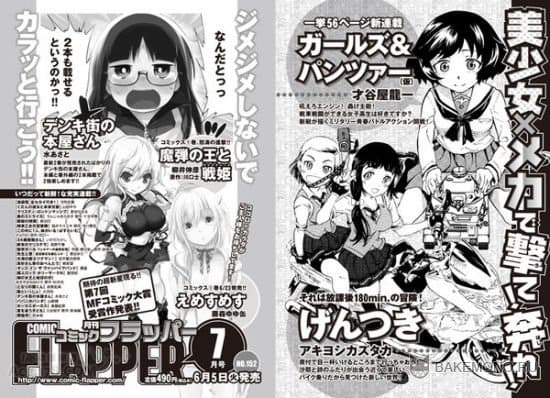 The Military Teen Manga Girls und Panzer