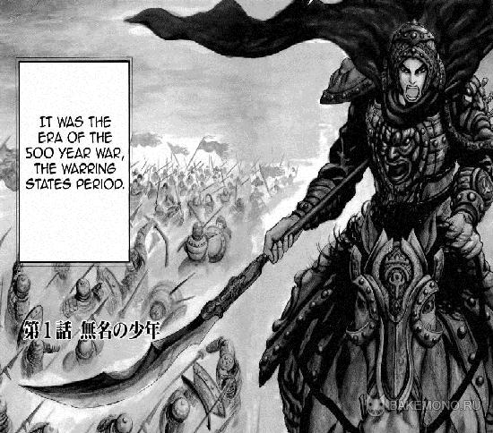 Совместный проект Kingdom