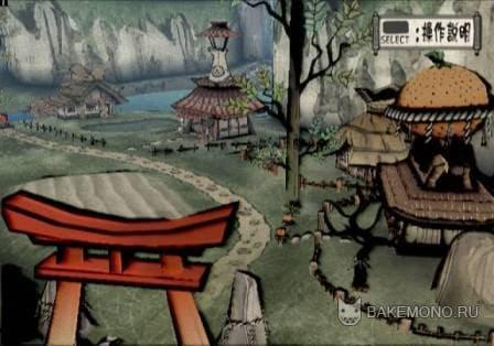 Capcom анонсировала Okami HD