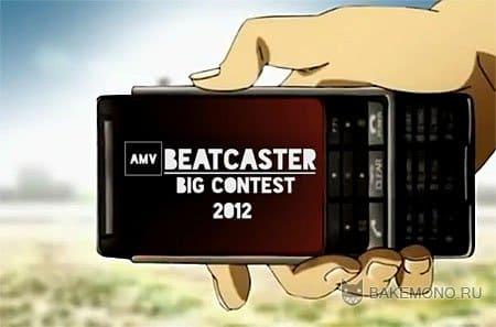 AMV клип Beatcaster