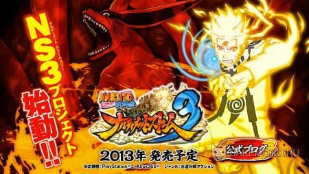 Анонс Naruto Shippuden: Ultimate Ninja Storm 3