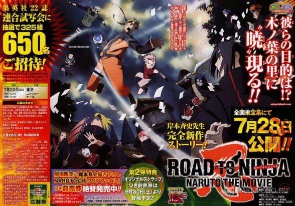 Naruto the Movie: Road to Ninja