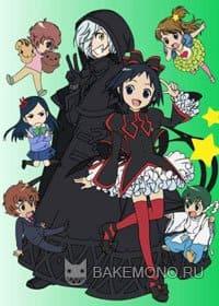 Kuromajo-san ga Tooru