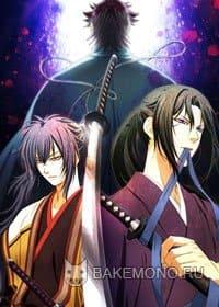 Hakuouki: Reimei-roku