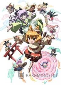 Кошачья богиня из Яойорозудо