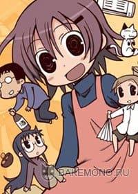 Yurumates OVA