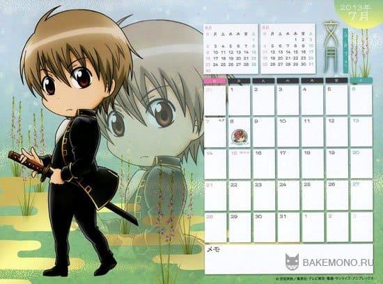 Календарь Gintama 2013