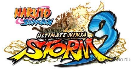 Naruto Storm 3: Более 80 играбельных персонажей!
