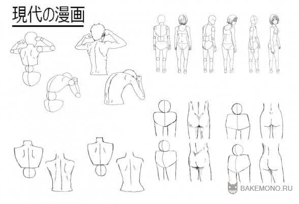 Рисуем своего персонажа в разных поворотах