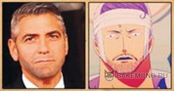 Джордж Клуни - Айсберг